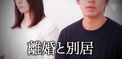 gesubaka_324_rikontobekkyo.jpg