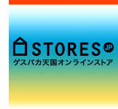 stores_logo.png