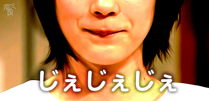 gesubaka_150_jejeje.jpg