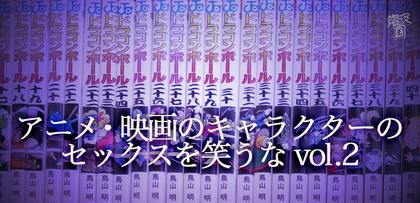 gesubaka_205_anime_eiga_sex.jpg