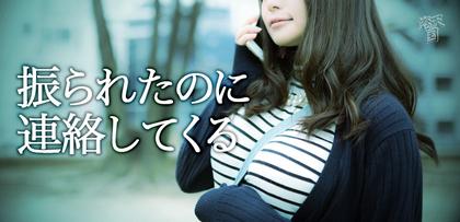 gesubaka_263_futtaonnanoko.jpg