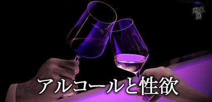 gesubaka_327_archorlseiyoku.jpg