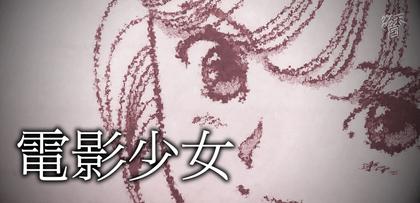gesubaka_344_videogirl.jpg