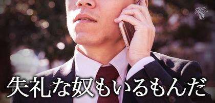 gesubaka_354_situreinayatumoirumonda.jpg