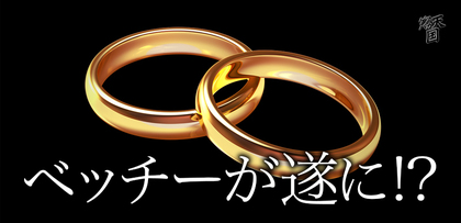 gesubaka_358_becchygatuini.jpg