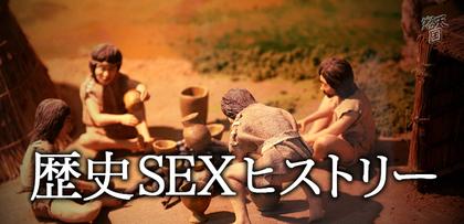gesubaka_377_mukasihaaegigoedoushitetano.jpg
