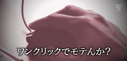 gesubaka_397_oneclickdemotetai.jpg