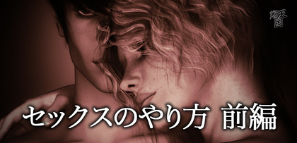 gesubaka_400_sexnoyarikta_01.jpg
