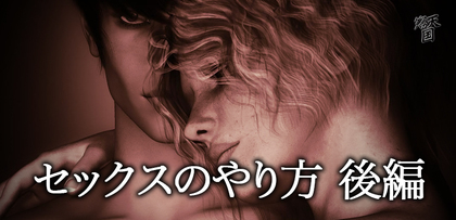 gesubaka_400_sexnoyarikta_02.jpg