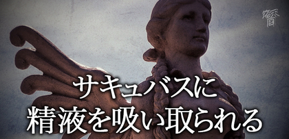 gesubaka_407_sacubas.jpg