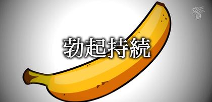 gesubaka_455_bokkijikan.jpg