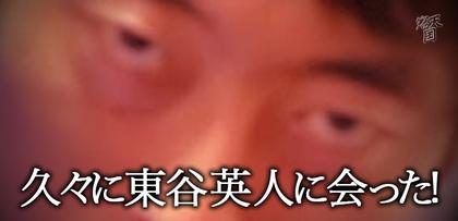 gesubaka_463_hisabisaniazumayaeitoniatta.jpg