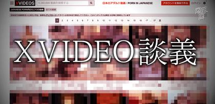 gesubaka_464_xvideodangi.jpg