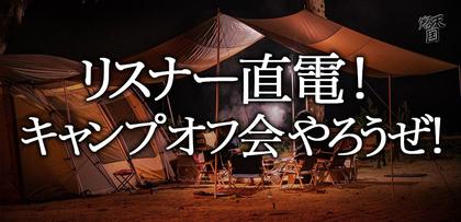 gesubaka_483_tsuboyasan.jpg