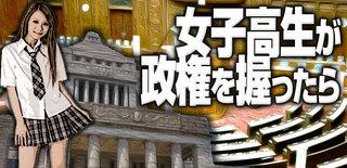 gesubaka_48_otayori.jpg