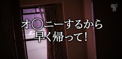 gesubaka_496_onaisurukarakaette.jpg