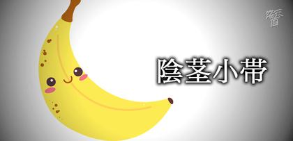 gesubaka_499_inkeishotai.jpg