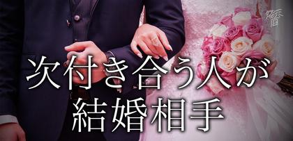 gesubaka_510_tugitukiauhito.jpg
