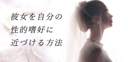 gesubaka_55_seiheki.jpg